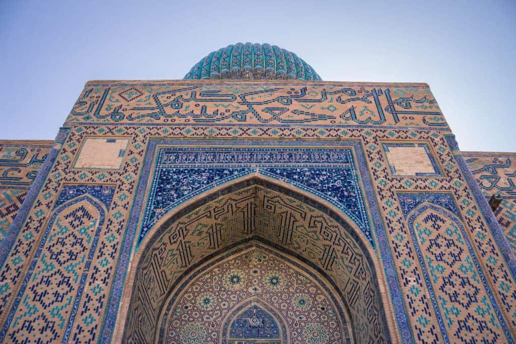 Turkestan Kazakhstan Khoza Ahmed Yasawi Mausoleum turqoise dome tiled mosaic