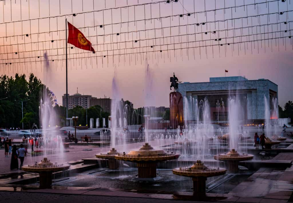 28 top things to do in Kyrgyzstan - Journal of Nomads - National State museum of history in Bishkek