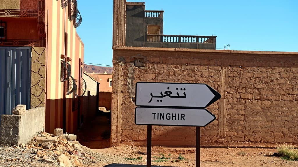 Moroccan Street Sign - Moroccan Arabic