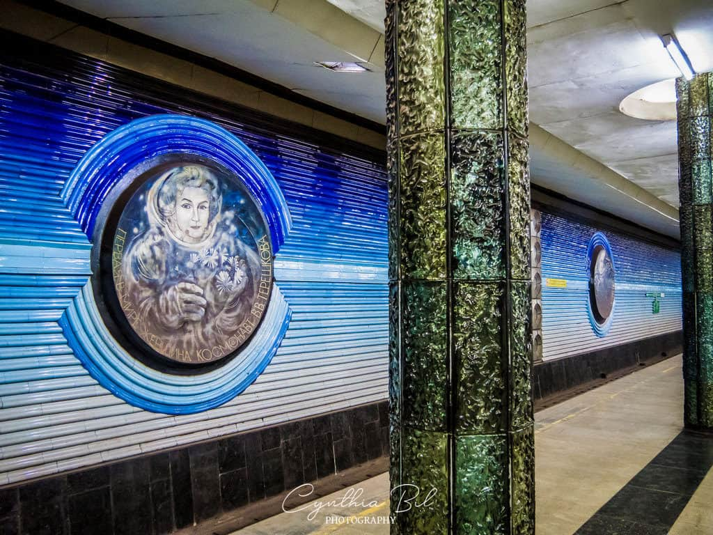 Murals Kosmonavtlar Metro Station Tashkent - Best Tashkent metro stations - Journal of Nomads