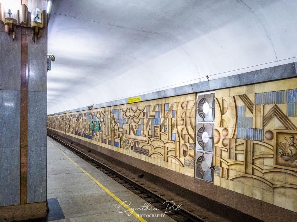 Wall Tinchlik Metro Station Tashkent Metro Uzbekistan - Journal of Nomads