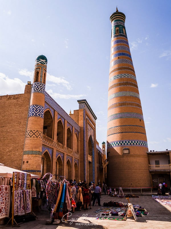 Islam Khoja architecture