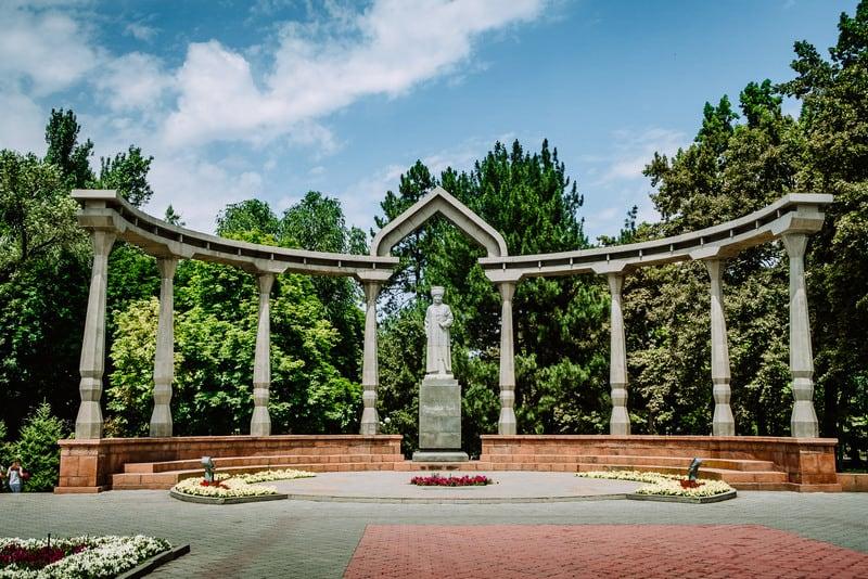 Oak park Bishkek